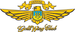Gold Wing Treffen – 10th Anniversary 11-14 July 2019